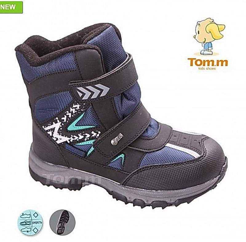 Зимние детские термо ботинки дутики tom.m 33-38