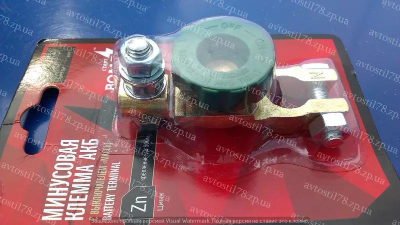 Клемма аккумулятора с выключателем массы (минусовая) Стартвольт