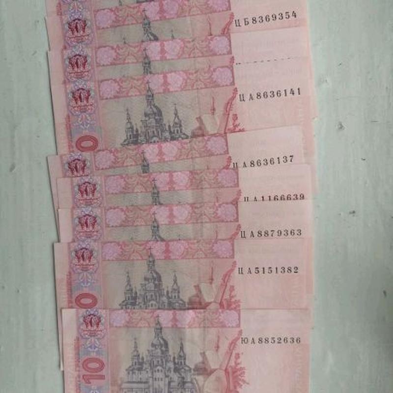 Боны пресс UNC Украины 10 гривен