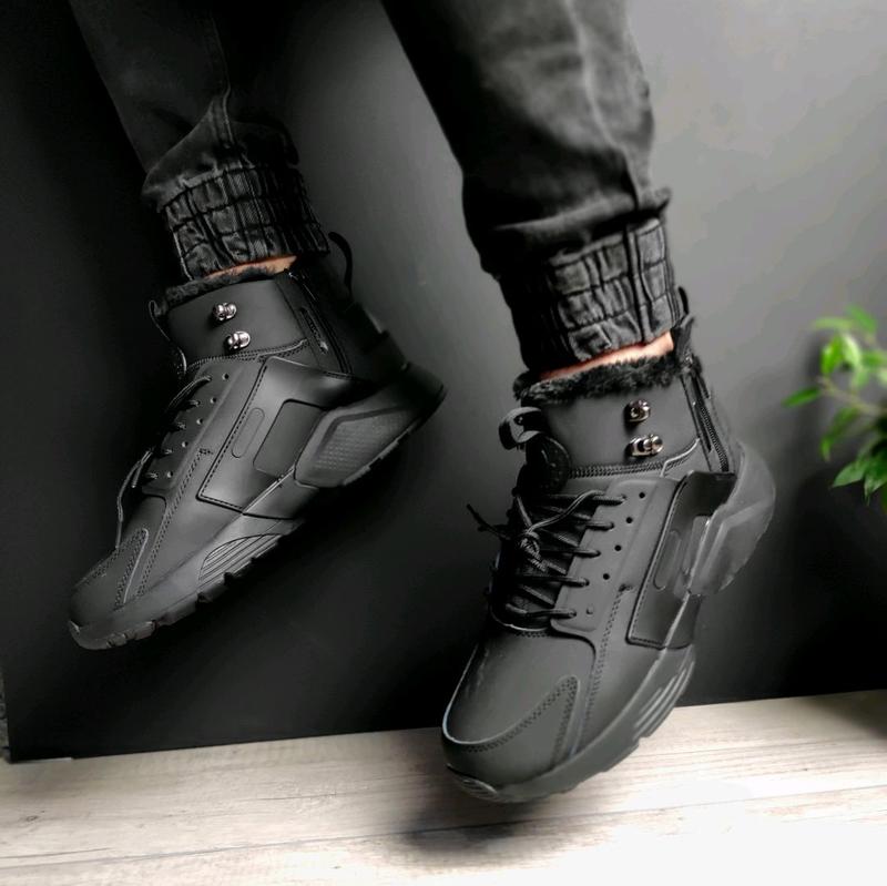 Зимние кроссовки Nike Huarache Зимние (На Меху)