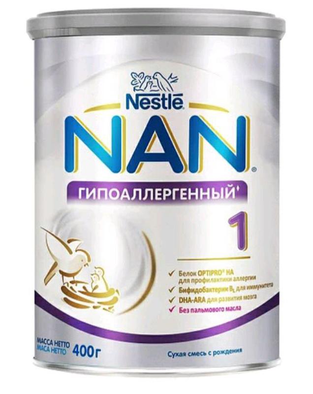 Нан 1 гипоалергенный