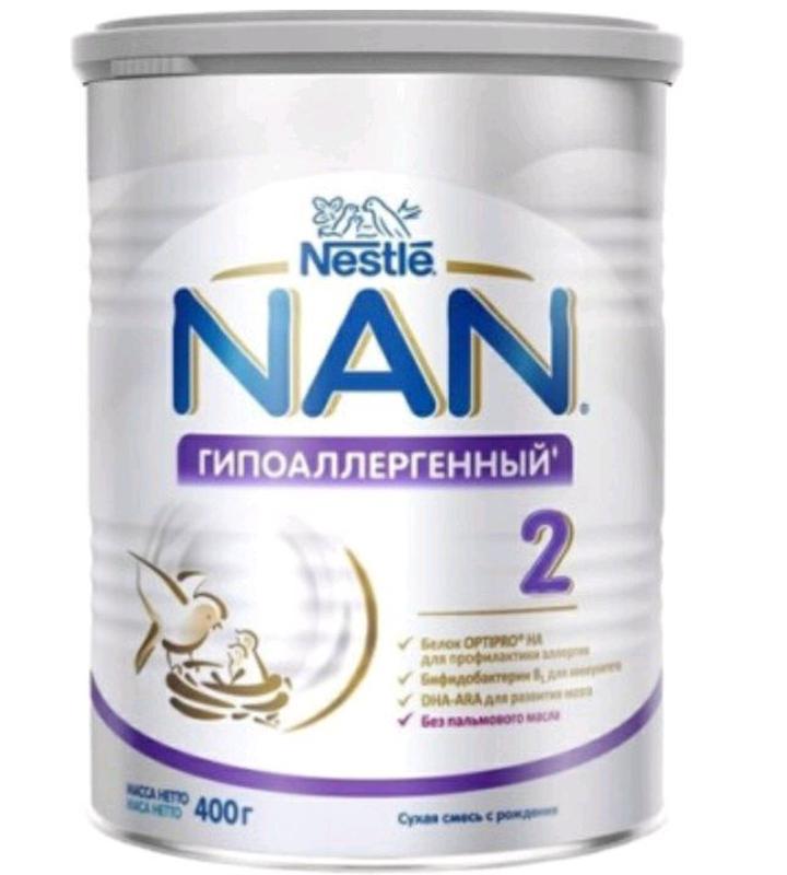 Нан 2 гипоалергенный