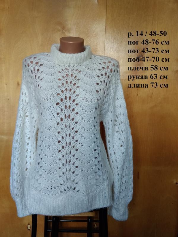 Р 14 / 48-50 нежная кофта свитер джемпер белая ажурная вязаная...
