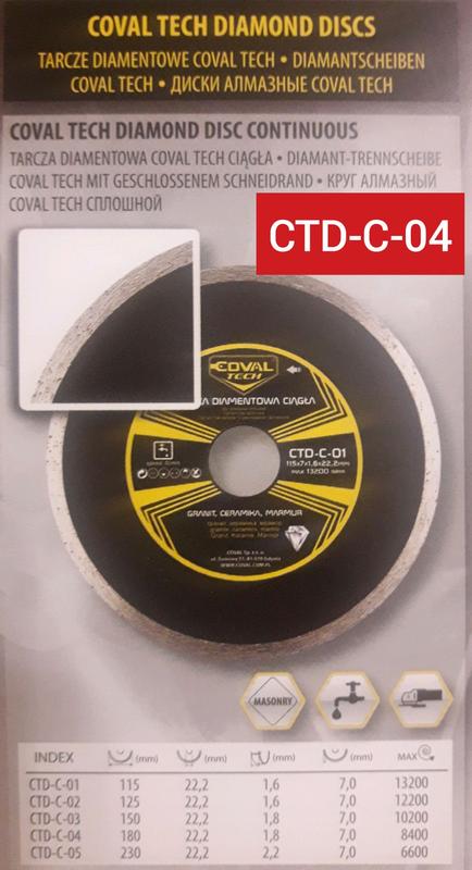 Круг алмазный COVAL TECH 180