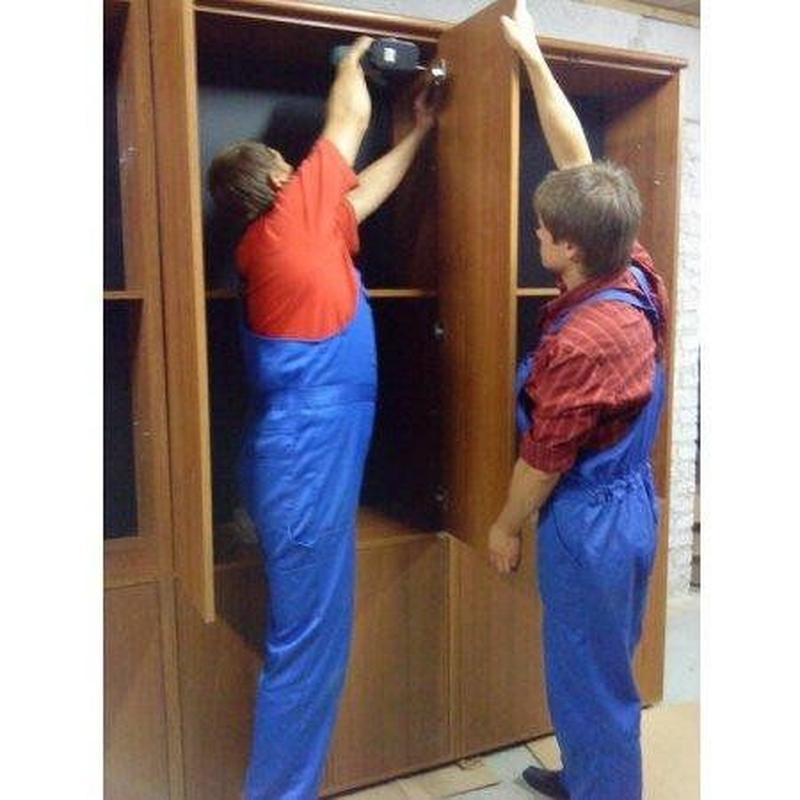 Сборка,Разборка а также качественный ремонт мебели.