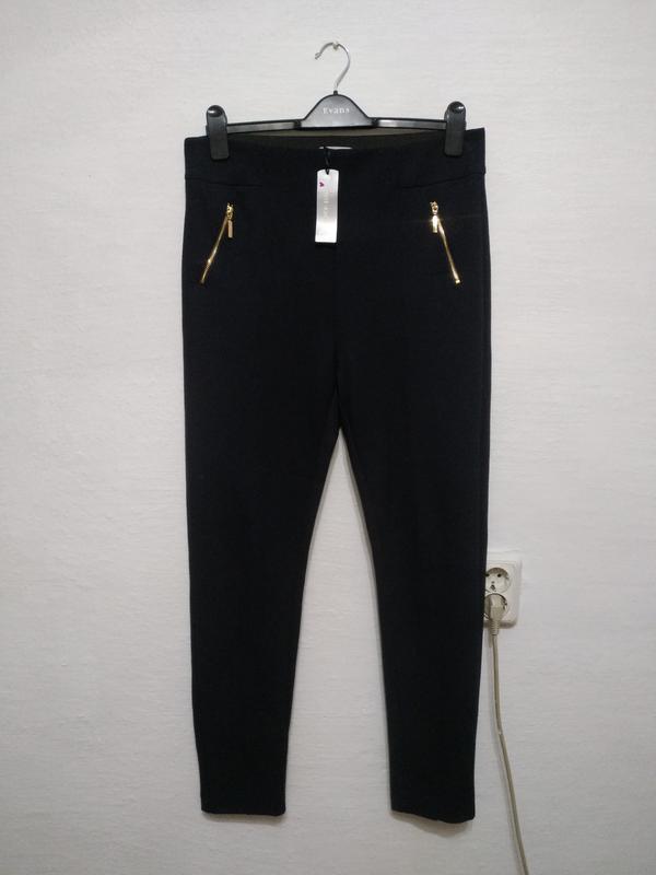 Стильные плотные трикотажные брюки большого размера