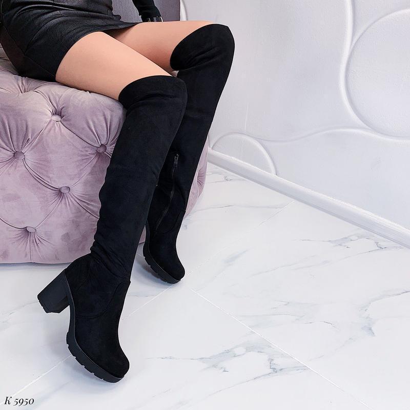 Зимние замшевые сапоги ботфорты, высокие тёплые ботфорты на ка...