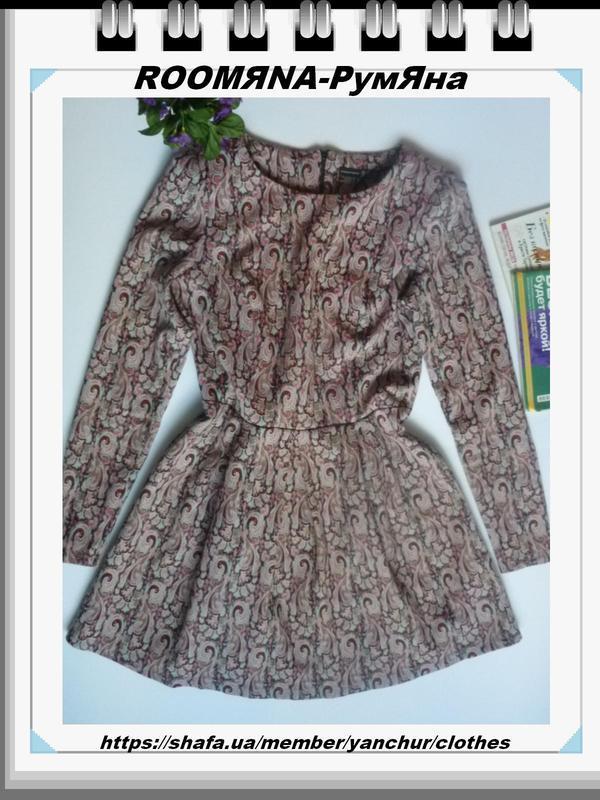 Винтаж платье футляр фактурная набивная ткань жаккард тренд 20...