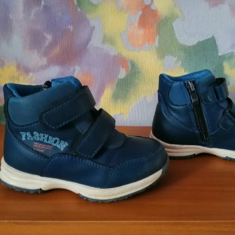 Дэми ботиночки, размер 26