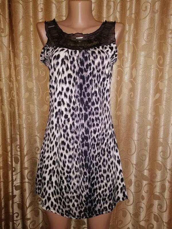 🌺🎀🌺стильное летнее леопардовое платье, туника ax paris🔥🔥🔥