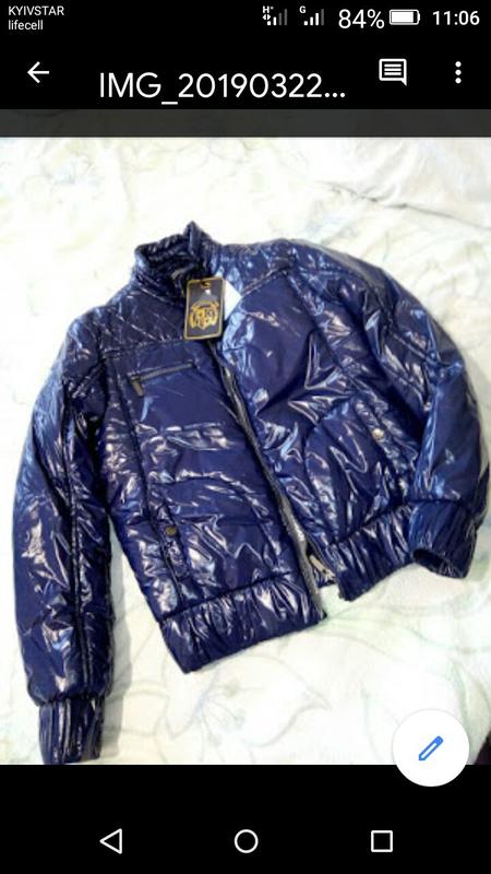 Куртка Obraian. Италия р.152- 158см