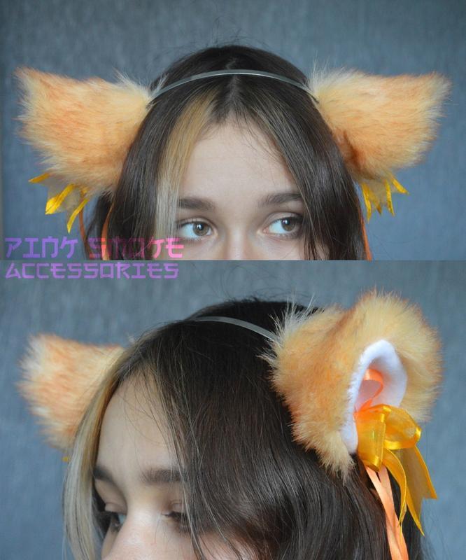 Ушки лисы абрикосовые