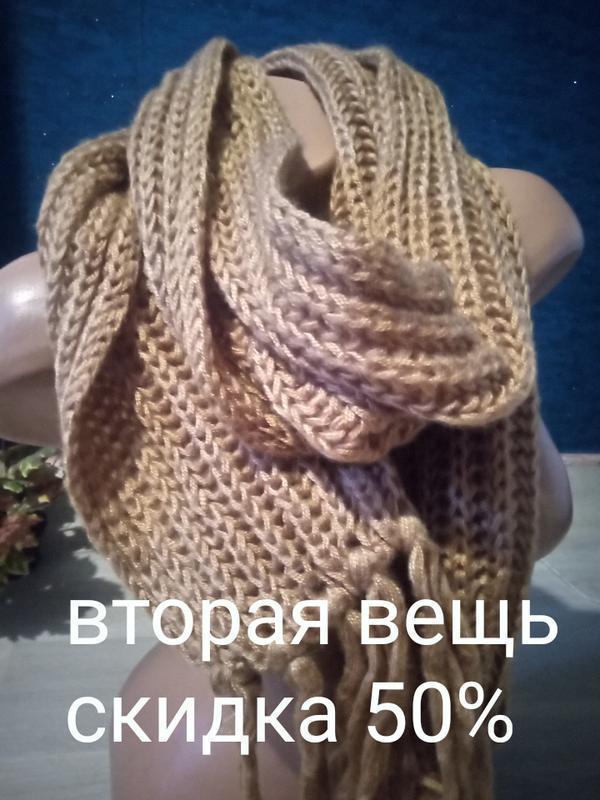 Брендовый шарф next