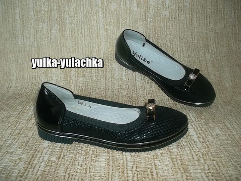 Черные туфли для девочки внутри кожа + супинатор рр. 30-36
