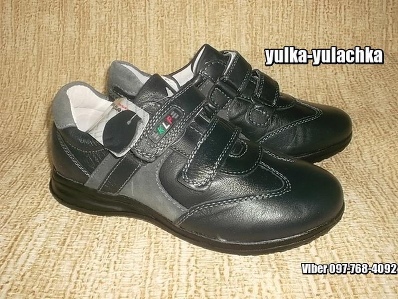Кожаные туфли мокасины в спортивном стиле кроссовки на липучка...