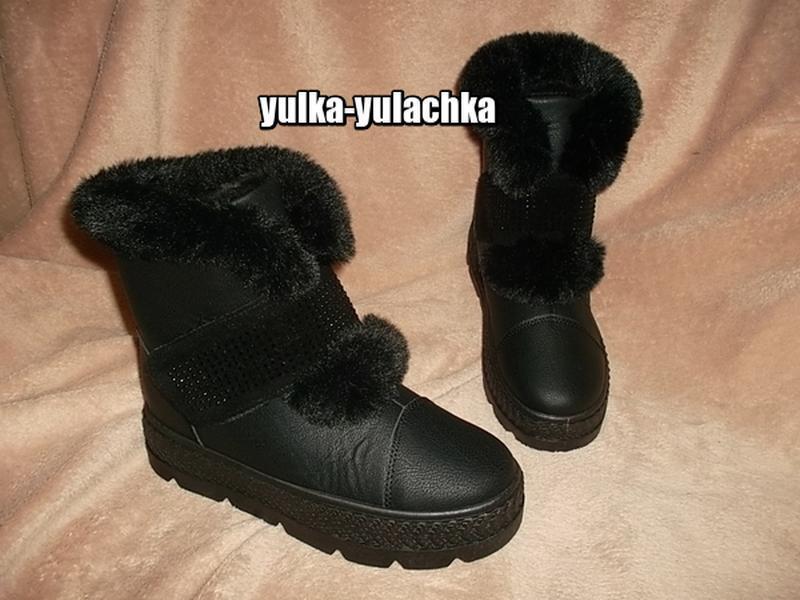 Стильные зимние теплые ботинки рр. 35-40