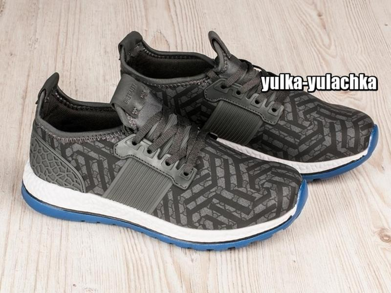 Ультралегкие кроссовки
