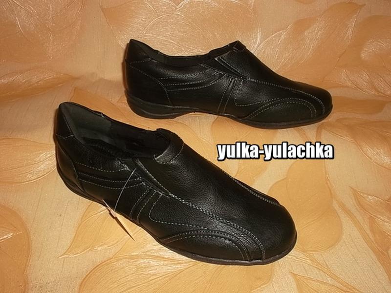 Комфортные туфли-мокасины кожаная стелька 23 см.
