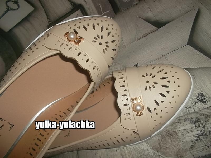 Перфорированные туфли балетки
