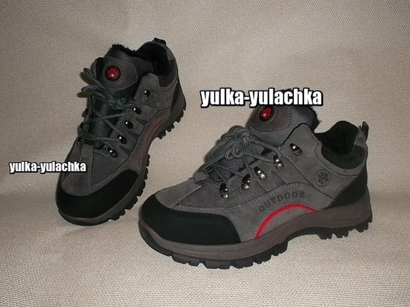 Зимние трекинговые мужские ботинки