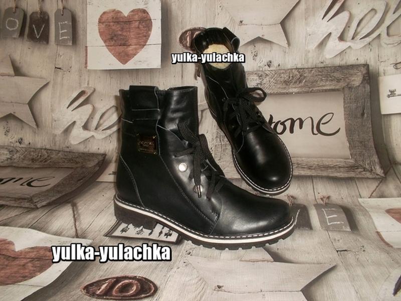 Стильные кожаные зимние ботинки женские