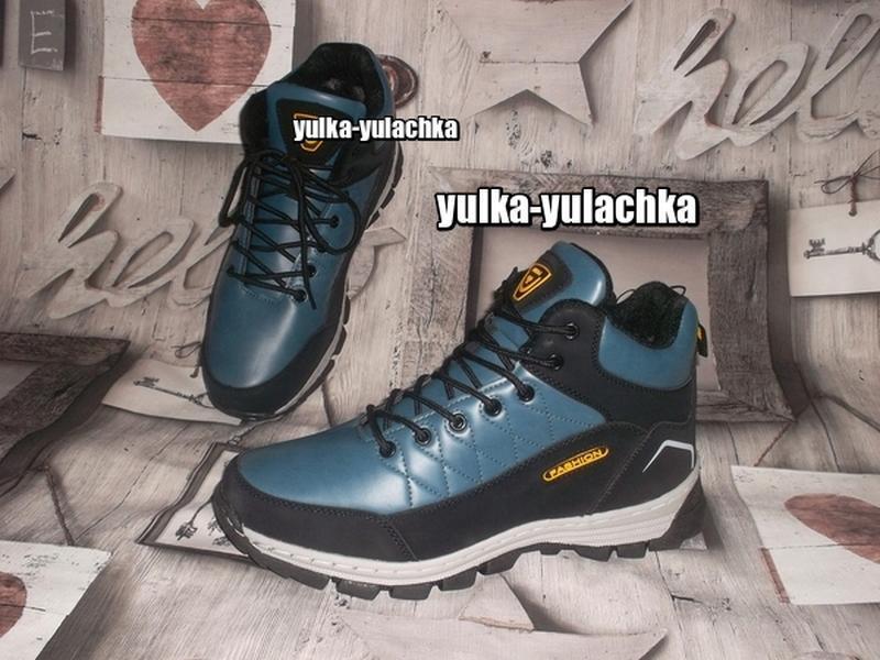 Мужские зимние ботинки в спортивном стиле