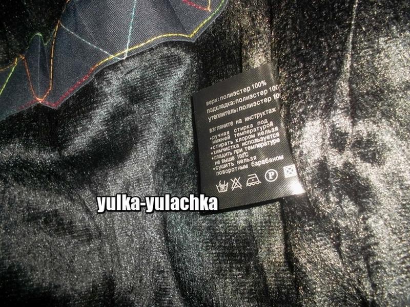 Зимняя мужская удлиненная куртка - Фото 8
