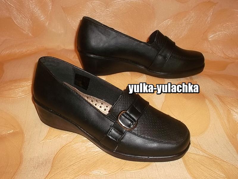 Комфортные туфли балетки на невысокой танкетке кожаная стелька...