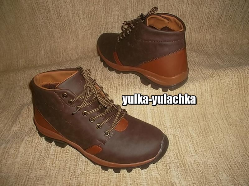 Зимние теплые ботинки для мальчика стелька  26,2 см.