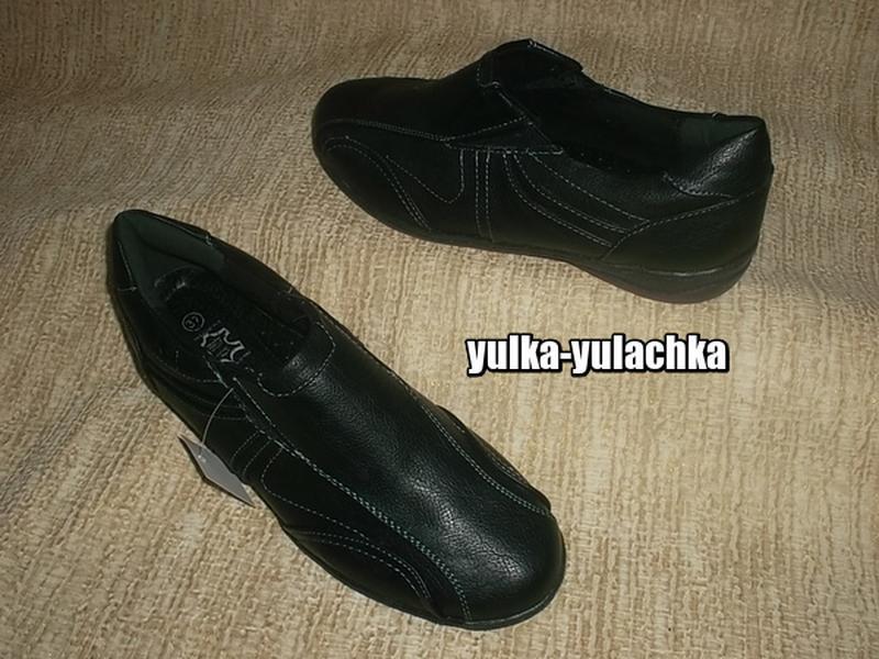 Комфортные туфли-мокасины кожаная стелька рр. 36, 37