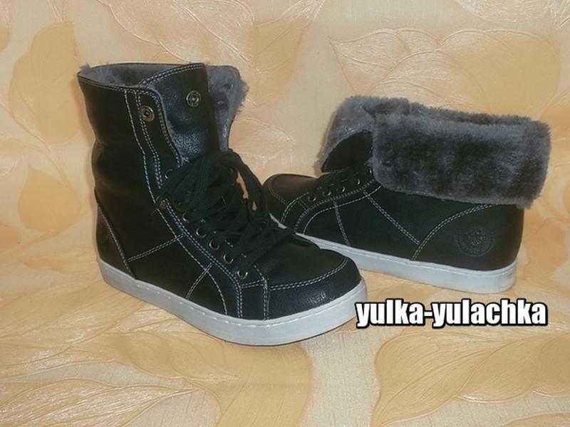 Стильные утепленные кеды, ботинки, высокие кроссовки стелька=2...