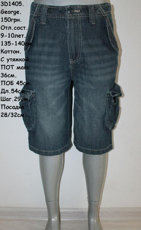 Класні джинсові шорти george