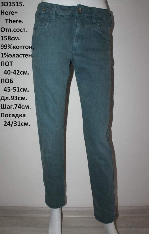 Класснючие джинсики от here+there
