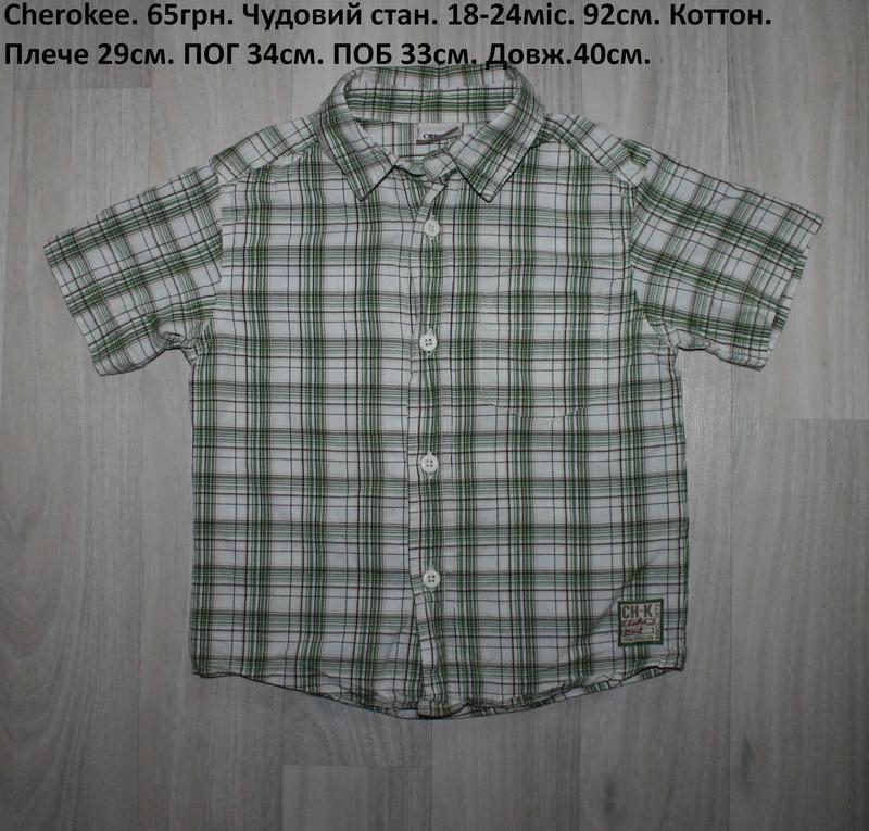 Сорочка рубашка в клетку 1+1=3 на всі речі б/у