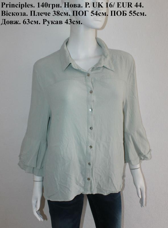 Блуза шикарные женские блузы