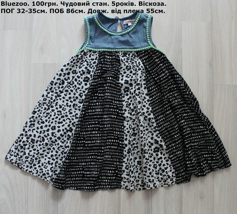 Платтячко туника легкое платье