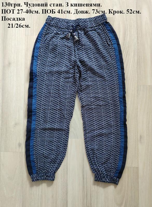 Одежда девочке брюки для девочки брюки для дівчинки