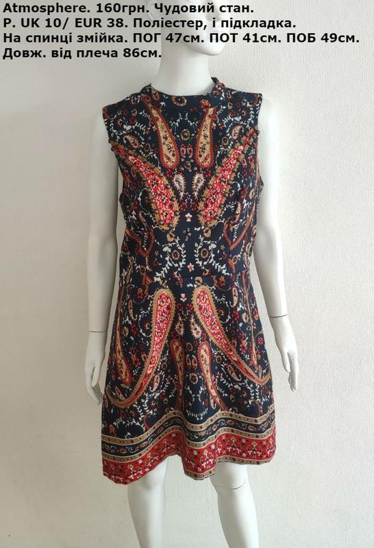 Платье миди плаття женская одежда