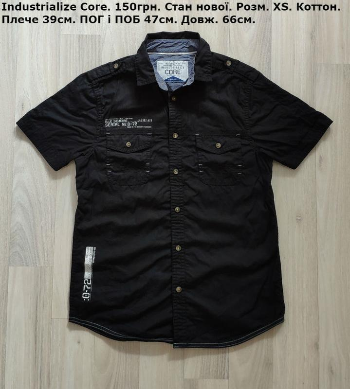 Рубашка мужская чоловіча сорочка
