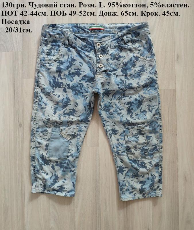 Шорти джинсові джинсовые шорты