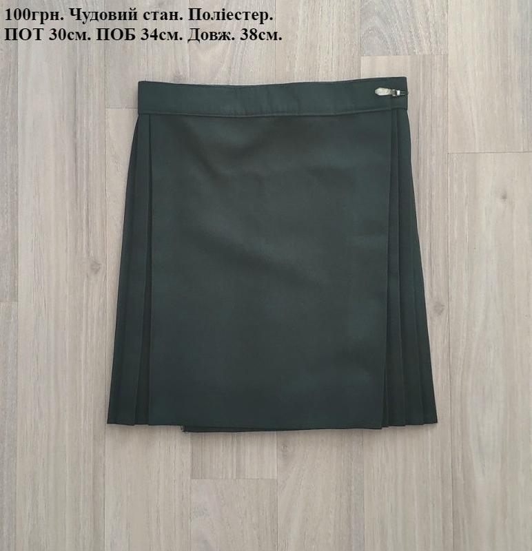 Шкільна форма зелена зеленая школьная юбка