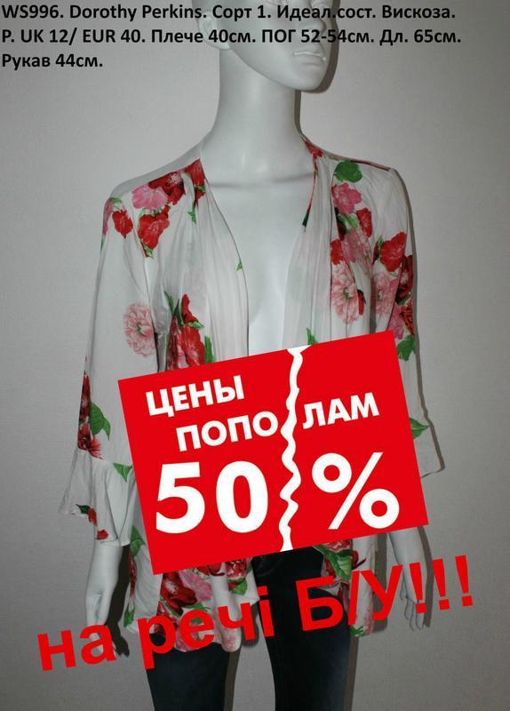 -50% на речі б/у кардиган женские кардиганы