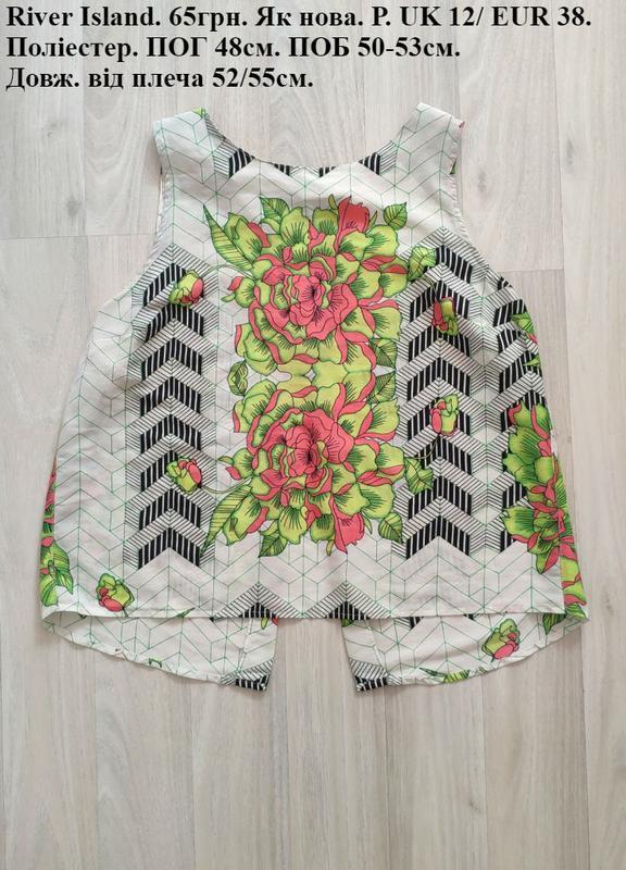Блуза майка фирменная женская одежда uk 12
