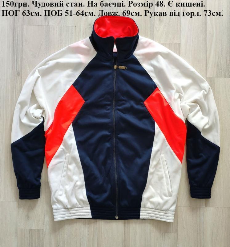 Ветровка тонкая куртка спортивная вітровка