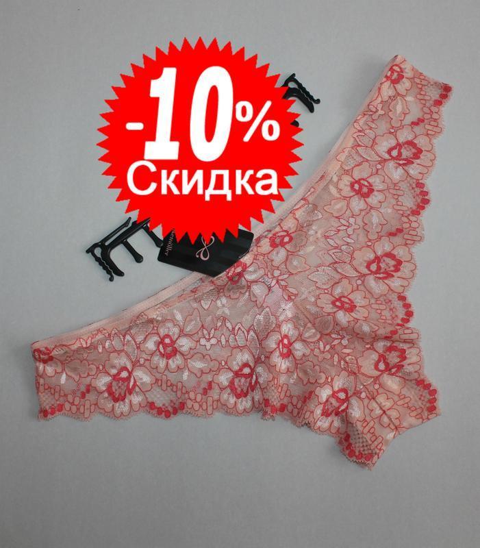 -10% на нові речі трусики женское бельё xl l