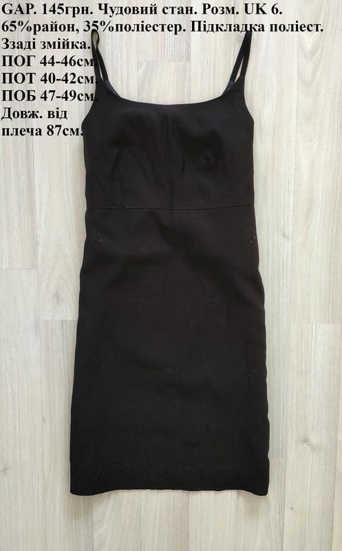 Шикарное черное платье на бретелях черное мини платье