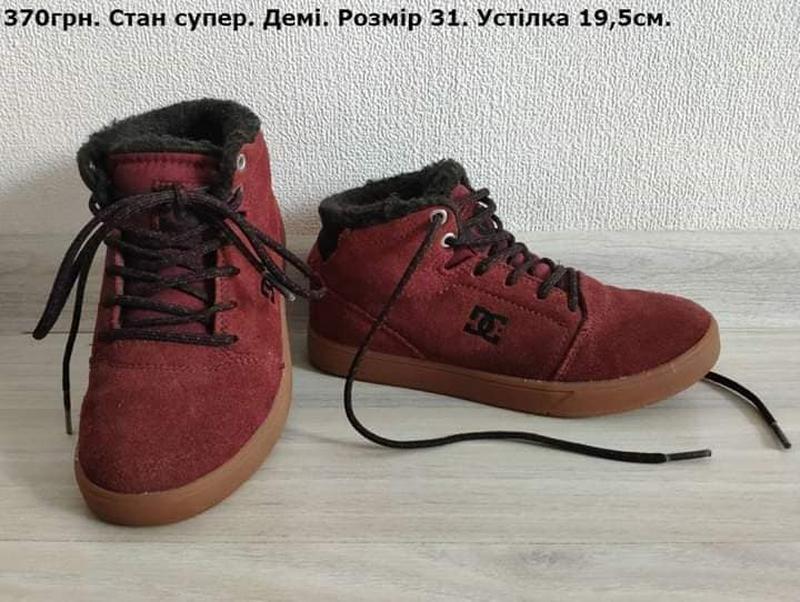 Уценка! 255грн! идеальное состояние сапожки ботинки теплые кед...
