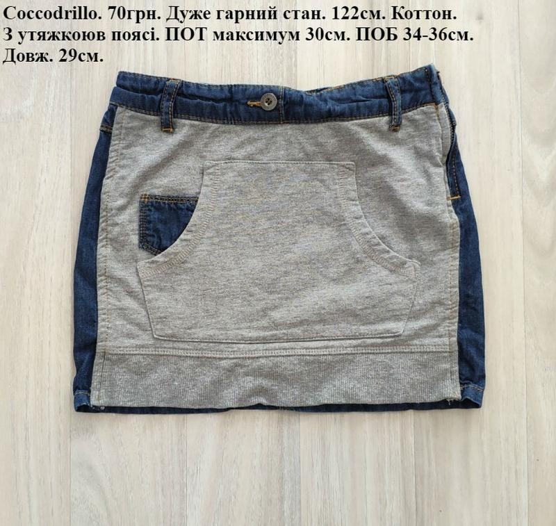 Джинсовая юбка девочке 122см джинсова спідниця на 122см