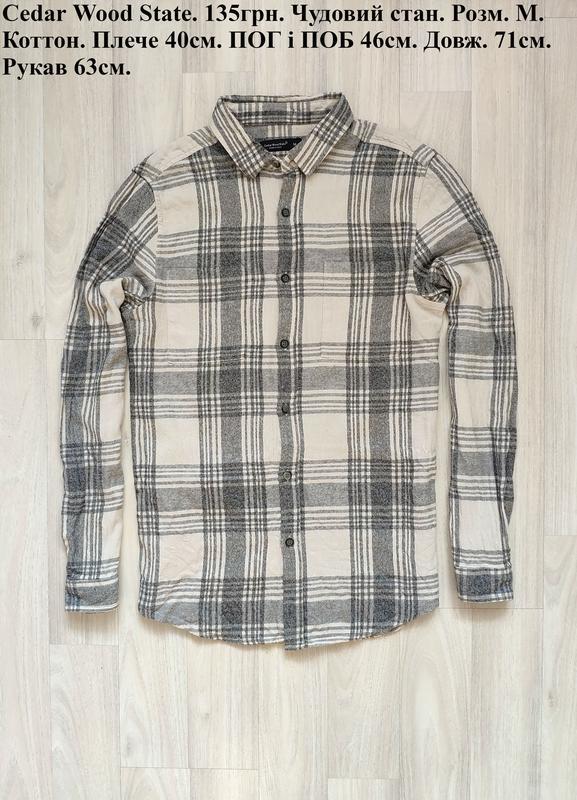 Рубашка мужская сорочка м