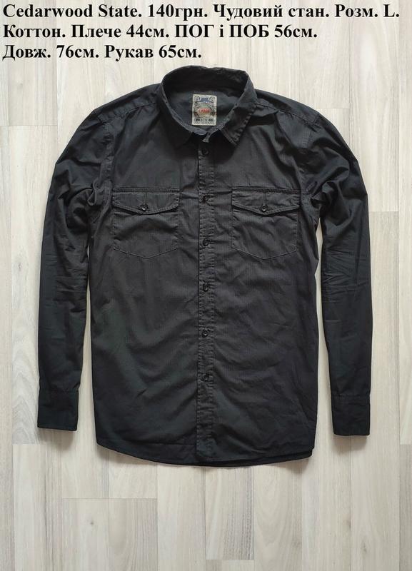 Мужская рубашка чоловіча сорочка л